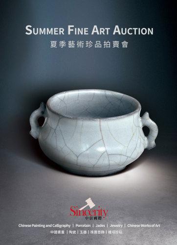 陶瓷,玉器
