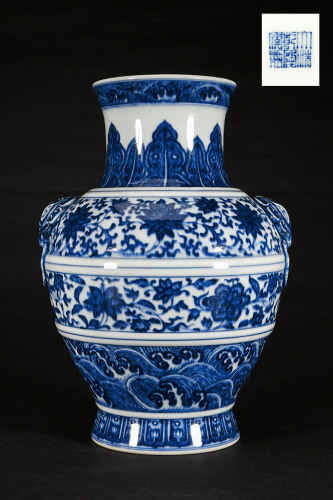 Asian Fine Arts from Private Collections II