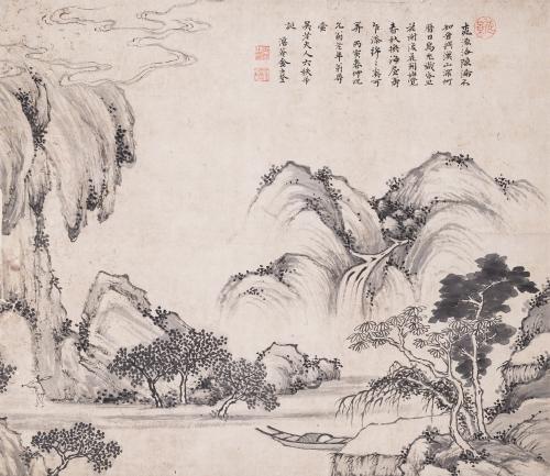 今风古韵·中国书画专场