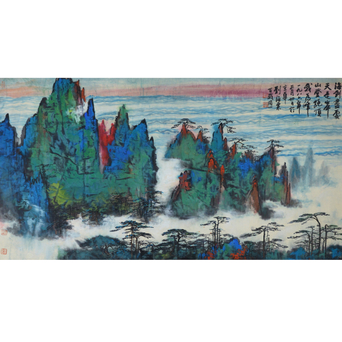 '19 July Sale: Asia Works of Art Part One