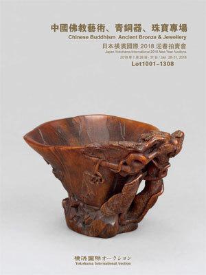 中国佛教艺术、青铜器、珠宝专场