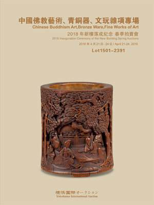 中国佛教艺术、青铜器、文玩杂项专场
