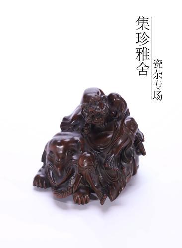 集珍雅舍—瓷杂专场