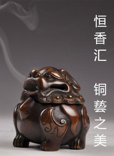 恒香汇—铜兿之美