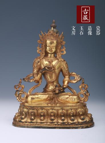古藏文化——瓷杂专场