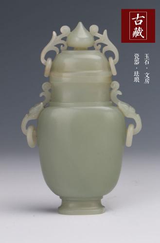 古藏文化——瓷杂文房专场