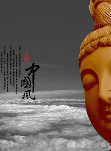 恒香汇—精雕黄杨木佛像专场