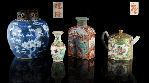 Asian Arts, Pictures, Books & Prints, and Antique Furniture & Objects