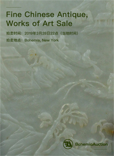 Fine Chinese Antique, Works of Art Spring Sale