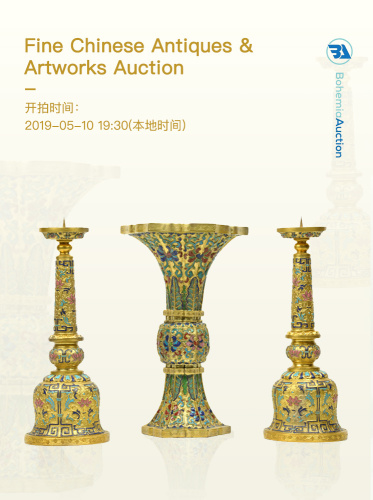 Fine Chinese Antiques & Artworks Auction